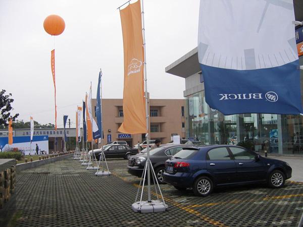 上海厂旗生产 销售 中国国旗 外国国旗 彩旗 车旗