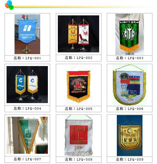 供应中国国旗,外国国旗、彩旗、车旗、桌旗