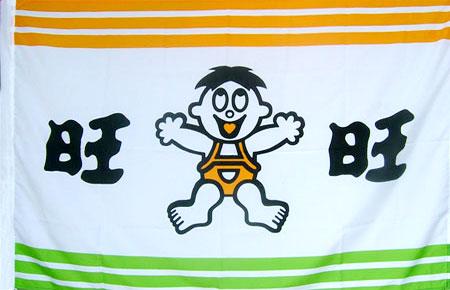 上海桌布 制作 信号旗 定制 司标旗 印刷