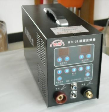 多功能一体超激光焊机