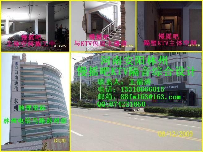 郑州冷却塔隔音材料 安阳慢摇吧隔音材料 驻马店厂房车间隔音材料