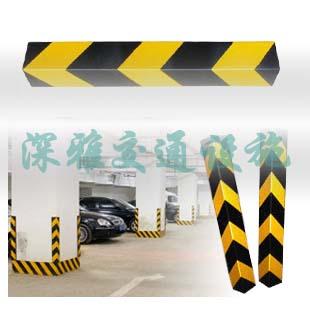 广州安装反光橡胶护墙角,广州直销停车场圆角护角板,防护胶