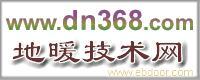 地暖品牌、西安地暖公司J,地暖安装技术##地暖地板报价