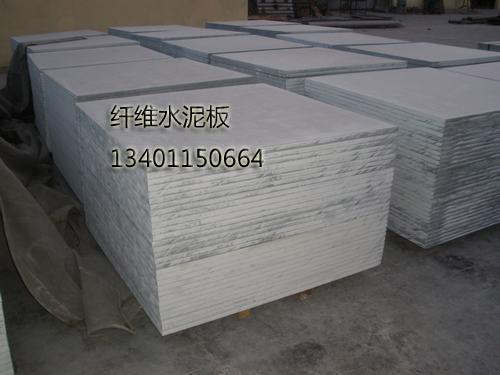 纤维增强水泥板