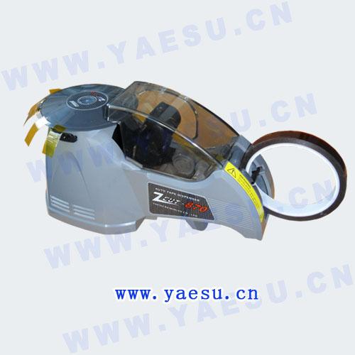 YAESU胶纸机ZCUT-870