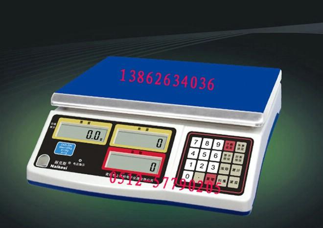 昆山英展200kg计数电子台秤吴江英展SB721-200kg计数