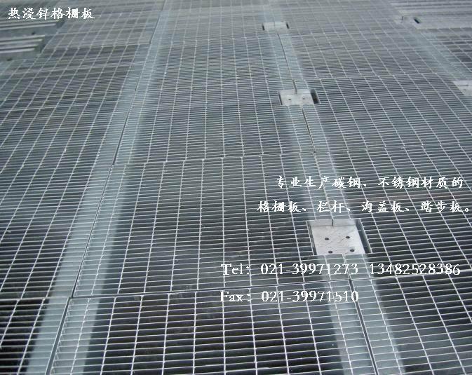 供应平台热浸镀锌格栅板