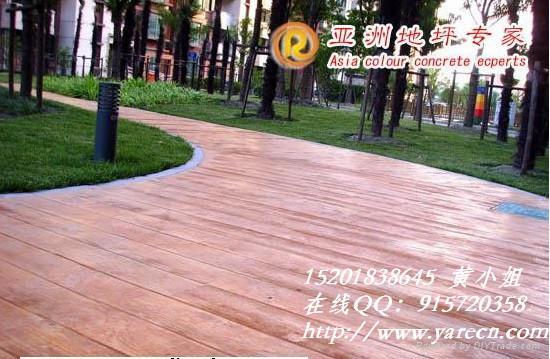艺术地坪、彩色木纹压印地坪、压模地坪