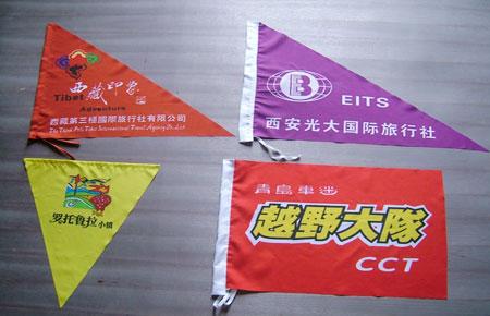 上海旗杆批发 外国旗 定做 纳米防水旗帜