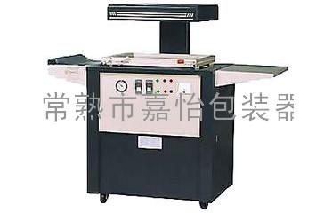 真空贴体包装机JY-T540-南京真空包装机