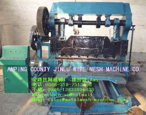 钢板网机 钢板网机械