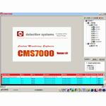 博士报警监控软件CMS-7000-500