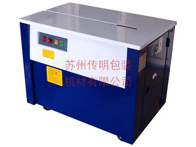 南京打包机,半自动打包机(标准型)