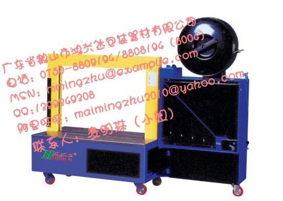 免扣钢带打包机、广东包装器材、双室真空机、自动贴体机、组合式气动