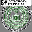 广州SASO北京SASO上海SASO上海SASO永康SASO金华