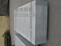 LOFT阁楼板 外墙挂板 水泥压力板