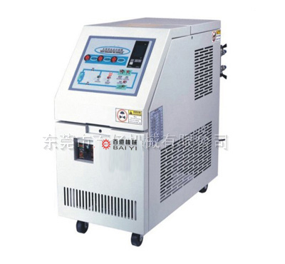 运水式模温机 运油式模温机 高温模温机