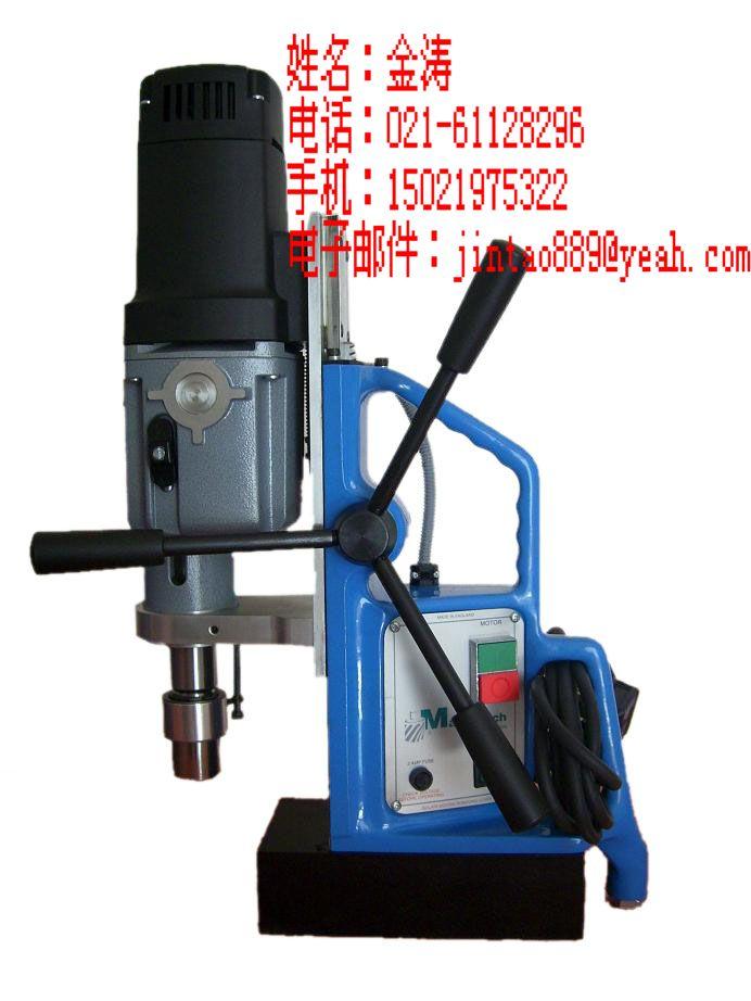 磁座钻 进口耐用磁座钻,吸铁钻,磁铁钻