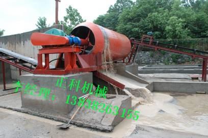 GS1830型滚筒筛砂机