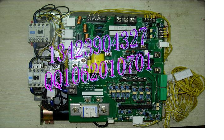 电路板 720_450