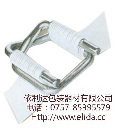 聚酯纤维带打包扣/捆绑带打包扣/钢丝扣