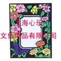 幻彩浮雕画,幻彩植绒相框,心形中国结