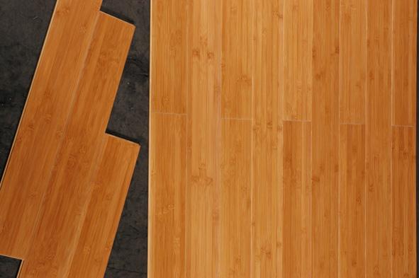 产品库 建材 地板 竹地板---衡定系列  九木堂实业有限公司