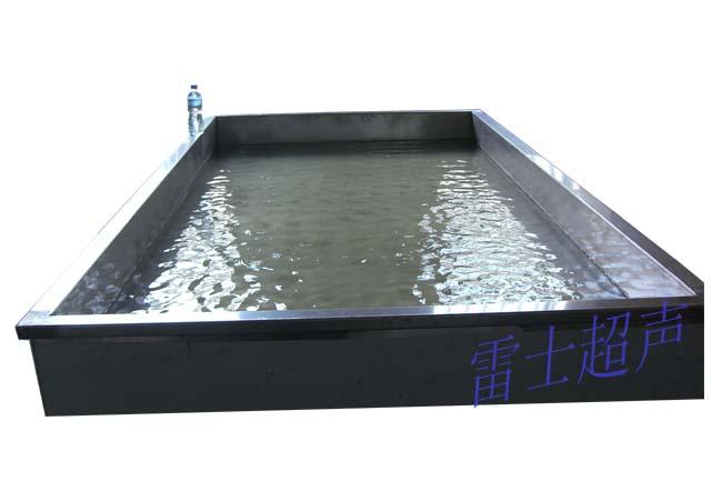 雷士航母型滤芯超声波清洗机