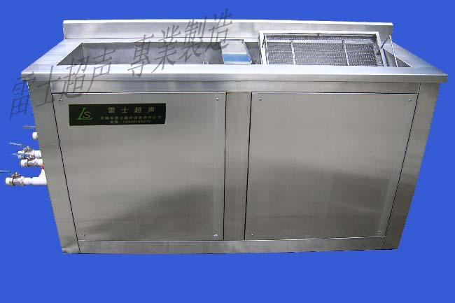 雷士双槽式超声波清洗机
