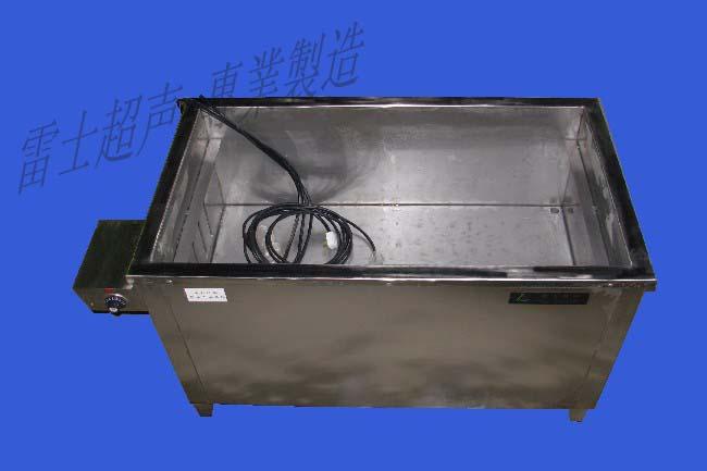 雷士高频单槽式超声波清洗机