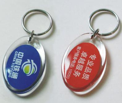 上海钥匙扣供应 上海钥匙扣制作 广告钥匙扣批发