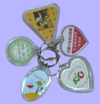 北京亚克力钥匙扣生产 钥匙扣制作 钥匙扣订做