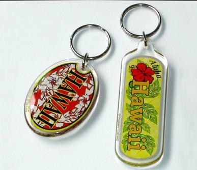 上海塑料钥匙扣厂相框钥匙扣批发空白钥匙扣