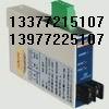 供应电量传感器JD194-BS4I JD194-BS5I