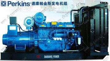 帕金斯200KW 柴油发电机组