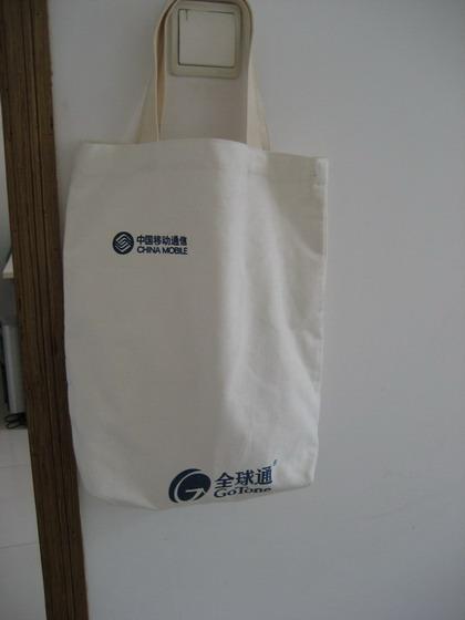 合肥棉布袋