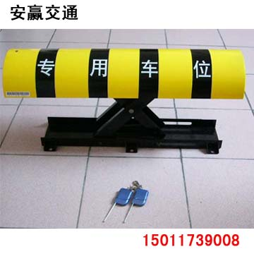 广州自动车位锁