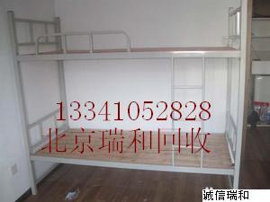 北京瑞和旧上下床回收 北京二手上下床回收 上下铺回收