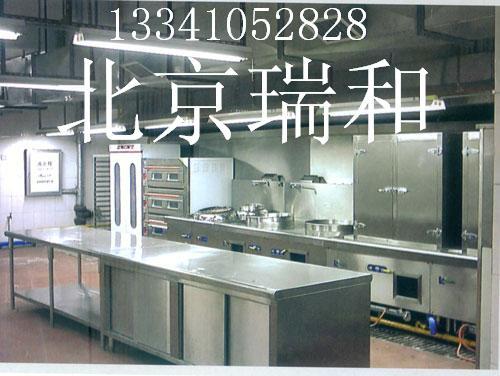 北京瑞和厨房设备回收 酒店家具家电回收 不锈钢设备