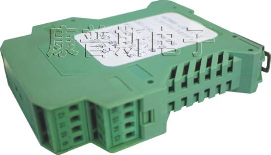 KPS-V209 厂家支持 电量变送器