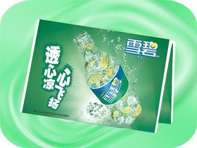 广告纸巾包