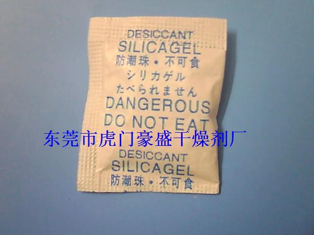 天津干燥剂,天津环保防潮珠,天津绿色防霉片,天津湿度卡,脱氧剂厂