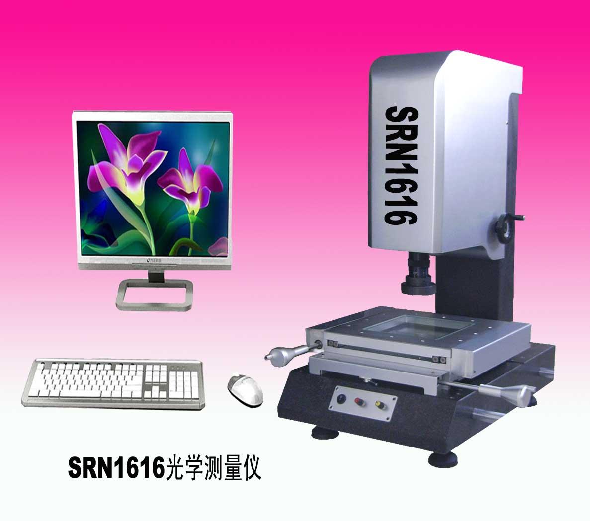 SRN1616 高精密光学测量仪器