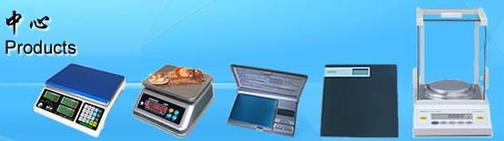 电子天平、厨房秤、口袋秤、条码秤、防水秤