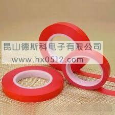 优质红美纹焊锡保护胶带