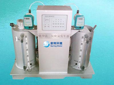 二氧化氯发生器