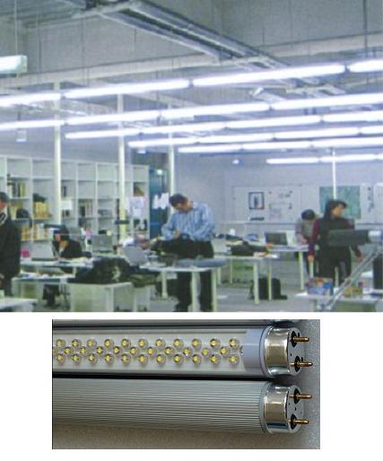 LED灯管T8-L1200-20W T8-LED灯管LED日光灯超节能办公光管 工厂照明灯 灯饰灯具 室内照明天花灯