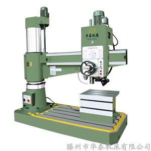 供应最大钻50孔的摇臂钻床,可批量加工直径50的3050摇臂钻床