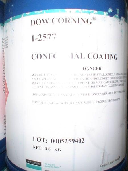 道康宁1-2577 线路板防潮绝缘油