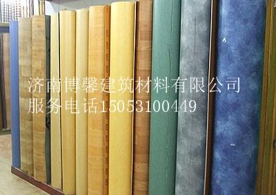 山东济南塑胶地板、山东济南塑胶地板施工、山东济南塑胶地板价格